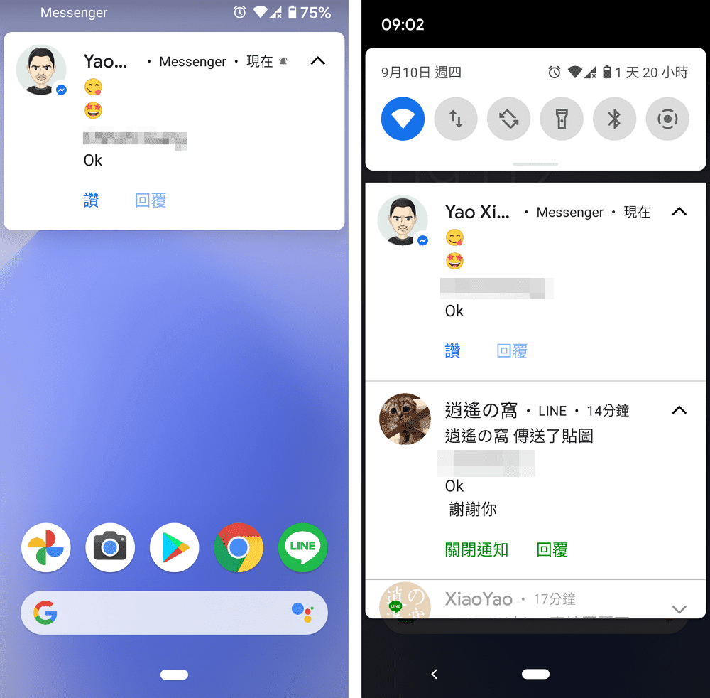 Android 11 增加Bubbles對話框功能