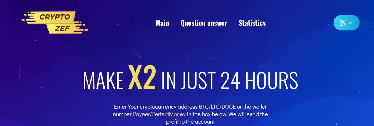 Мошеннический сайт cryptozef.io – Отзывы, платит или лохотрон?