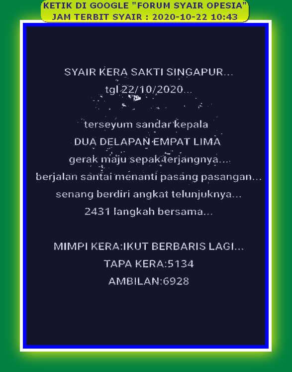 Kode syair Singapore Kamis 22 Oktober 2020 87
