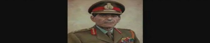 1971 Battle of Basantar Hero, Lt Gen Pinto (Retd) Dies At 97