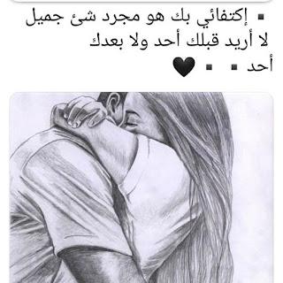 صور رومانسية مكتوب عليها كلا حب وغرام