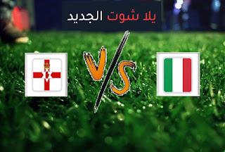 نتيجة مباراة ايطاليا وإيرلندا الشمالية اليوم الخميس في تصفيات كأس العالم 2022: أوروبا