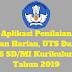 Aplikasi Penilaian Ulangan Harian, UTS Dan UAS Kelas 6 SD/MI Kurikulum 2013 Tahun 2019 - Ruang Lingkup Guru