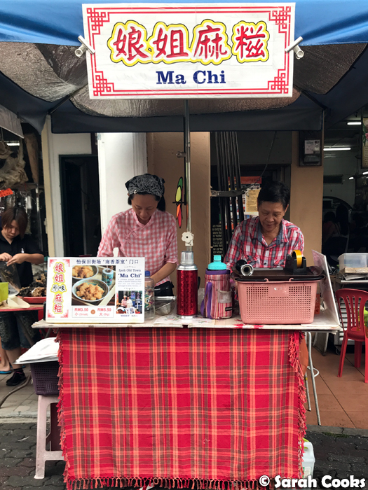 Ma Chi stall, Ipoh