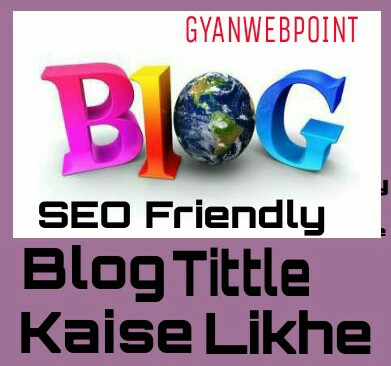 SEO-Friendly-Blog-post-tittle-kaise-likhe