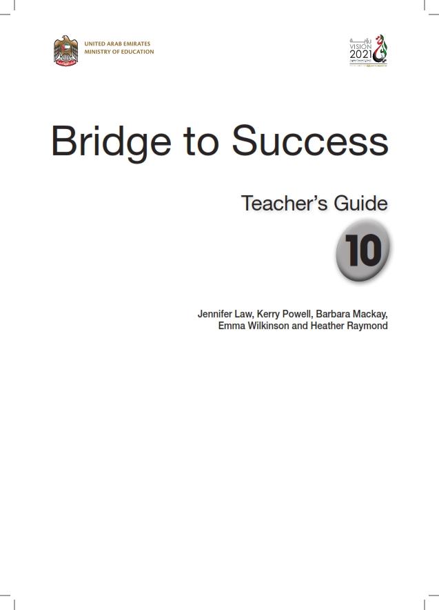 دليل المعلم في اللغة الانجليزية للصف العاشر الفصل الدراسي الثاني 2019-2020