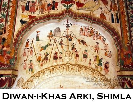 Shimla Attraction - Diwan-i-Khas Arki Shimla