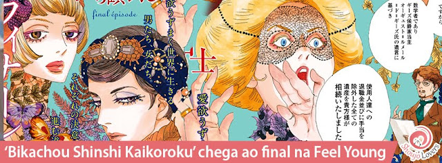 'Bikachou Shinshi Kaikoroku' chega ao final na Feel Young
