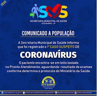 Prefeitura de Sete Barras registra primeiro caso suspeito do novo CORONAVÍRUS