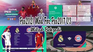Images - PES 2017 NEW Mods Pack PES 2021 V3