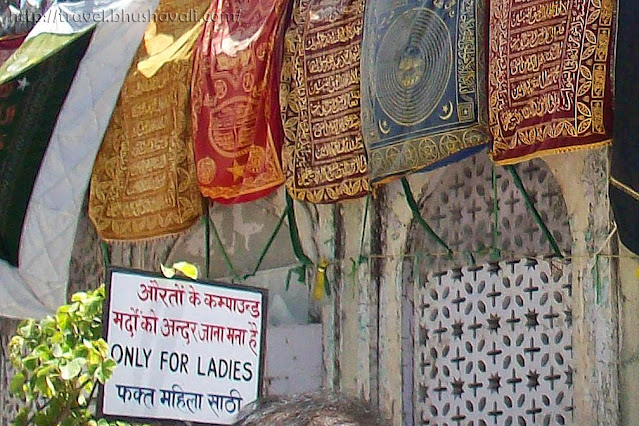 Ladies allowed inside Haji Ali Dargah