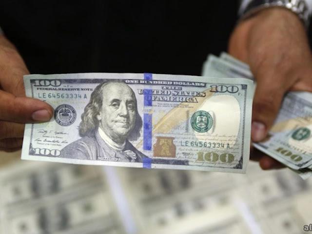 الرابط الرسمي لفحص المنحة القطرية 100 دولار لشهر يونيو