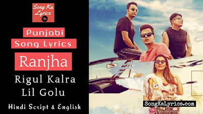ranjha-lyrics