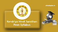 Kendriya Hindi Sansthan Peon Syllabus