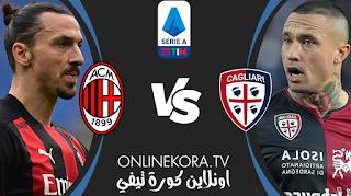 مشاهدة مباراة ميلان وكالياري بث مباشر اليوم 16-05-2021 في الدوري الإيطالي