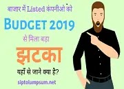 buyback tax budget 2019