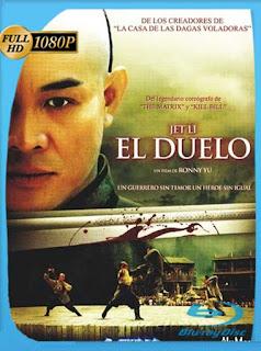El Duelo (2006) HD [1080p] Latino [GoogleDrive] SilvestreHD