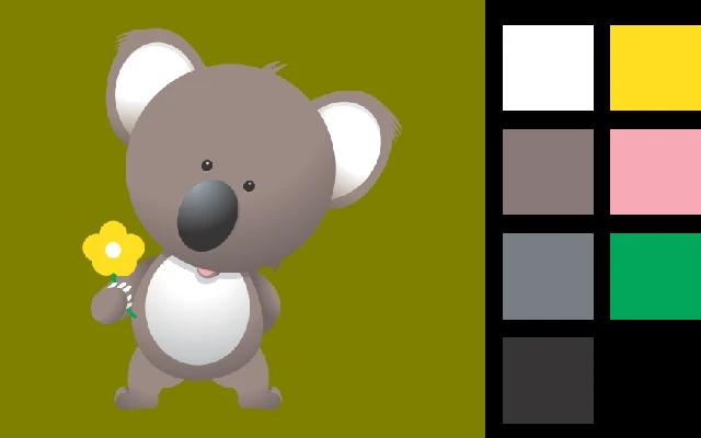 37. Gambar Mewarnai Hewan Koala : Download