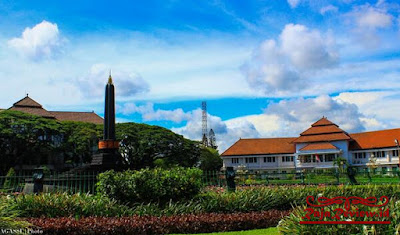 Alun Alun Balai Kota Malang, Alun Alun Tugu Balai Kota Malang, Landmark Kota Malang