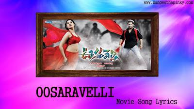 oosaravelli-telugu-movie-songs-lyrics