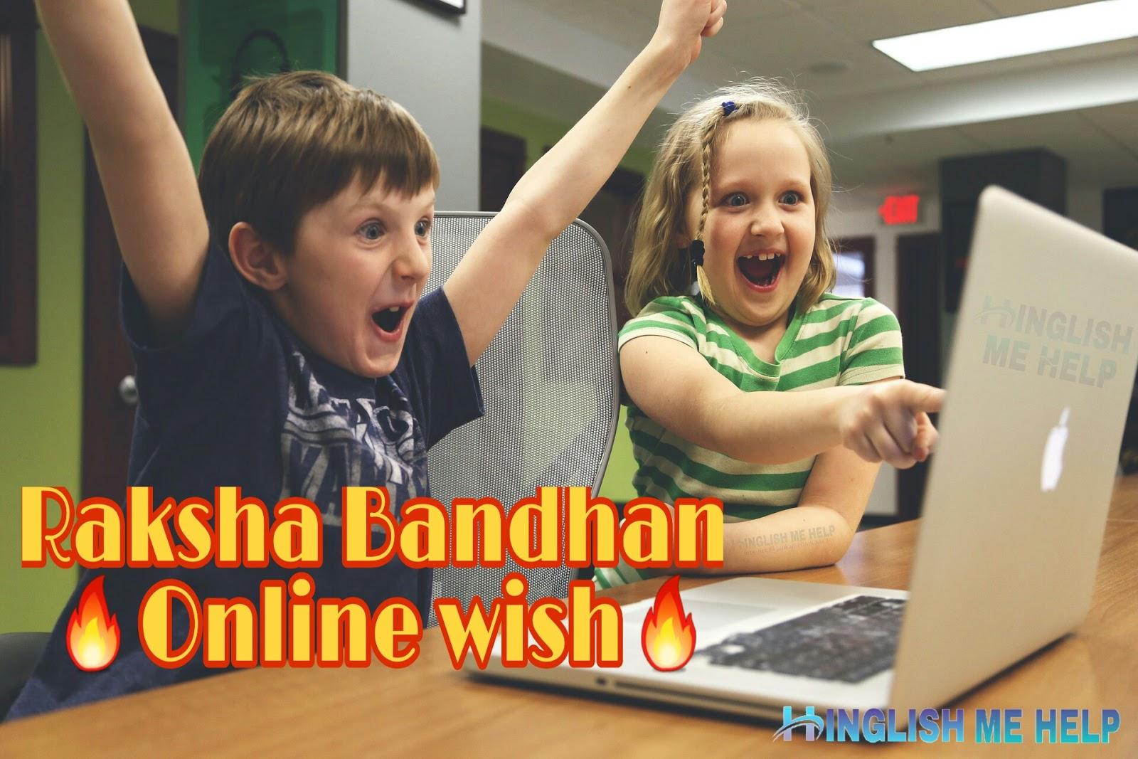 Raksha bandhan festival wishing script