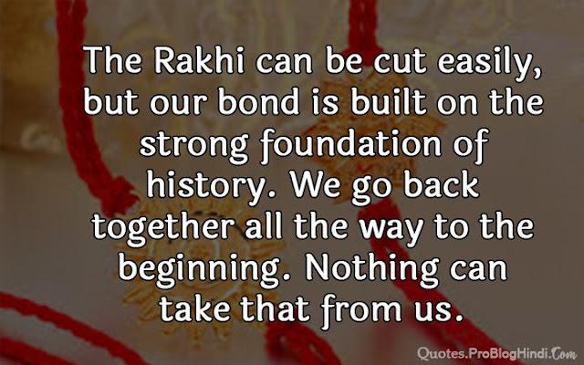 raksha bandhan funny quotes