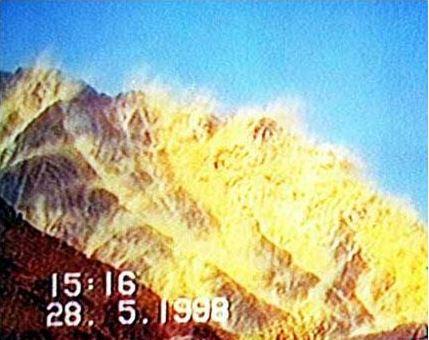 """Paquistão - Data Comemorativa """"Youm-e-Takbir"""""""