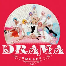 9Muses Drama English Translation Lyrics