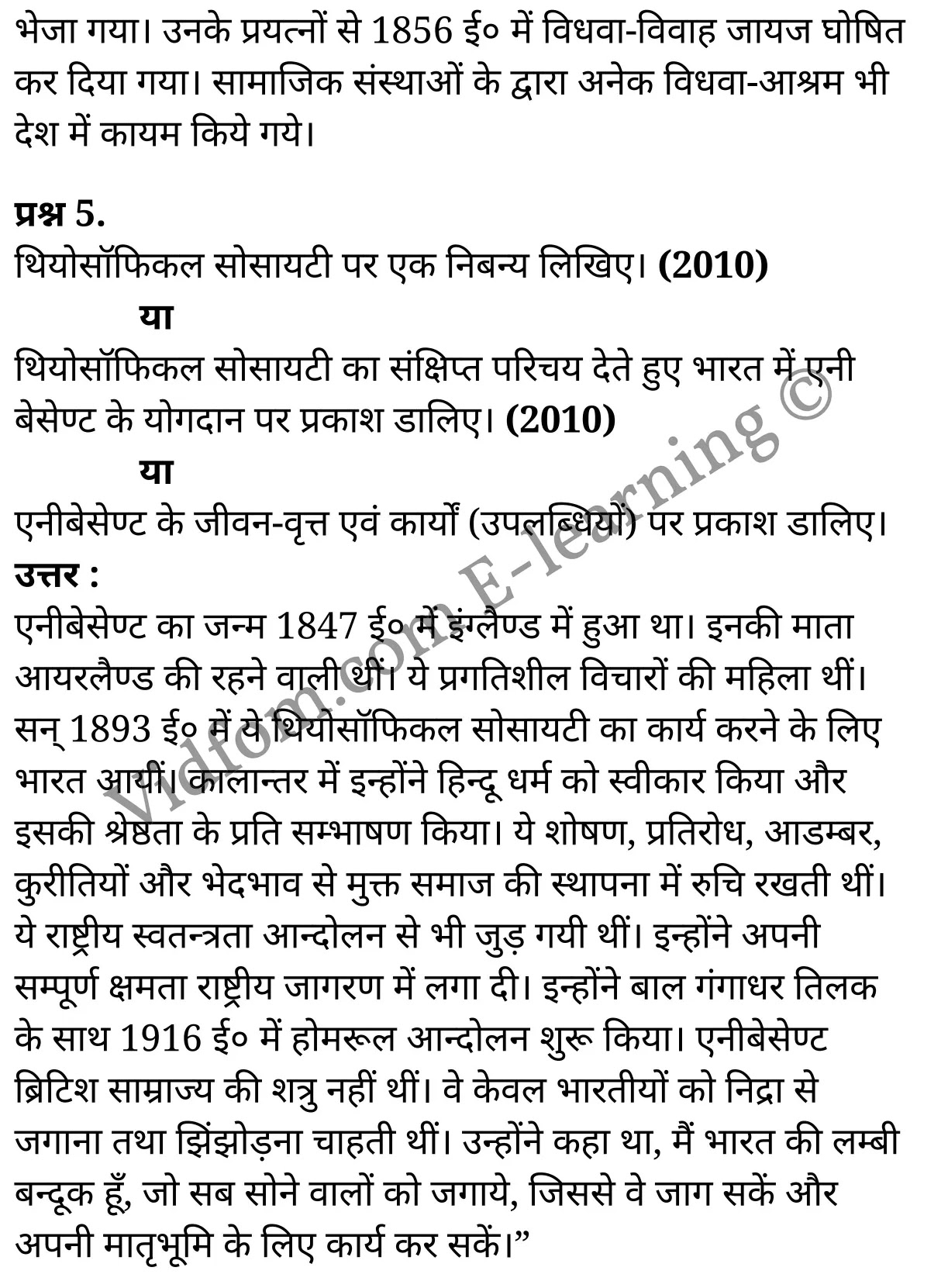class 10 social science chapter 12 section 1 44