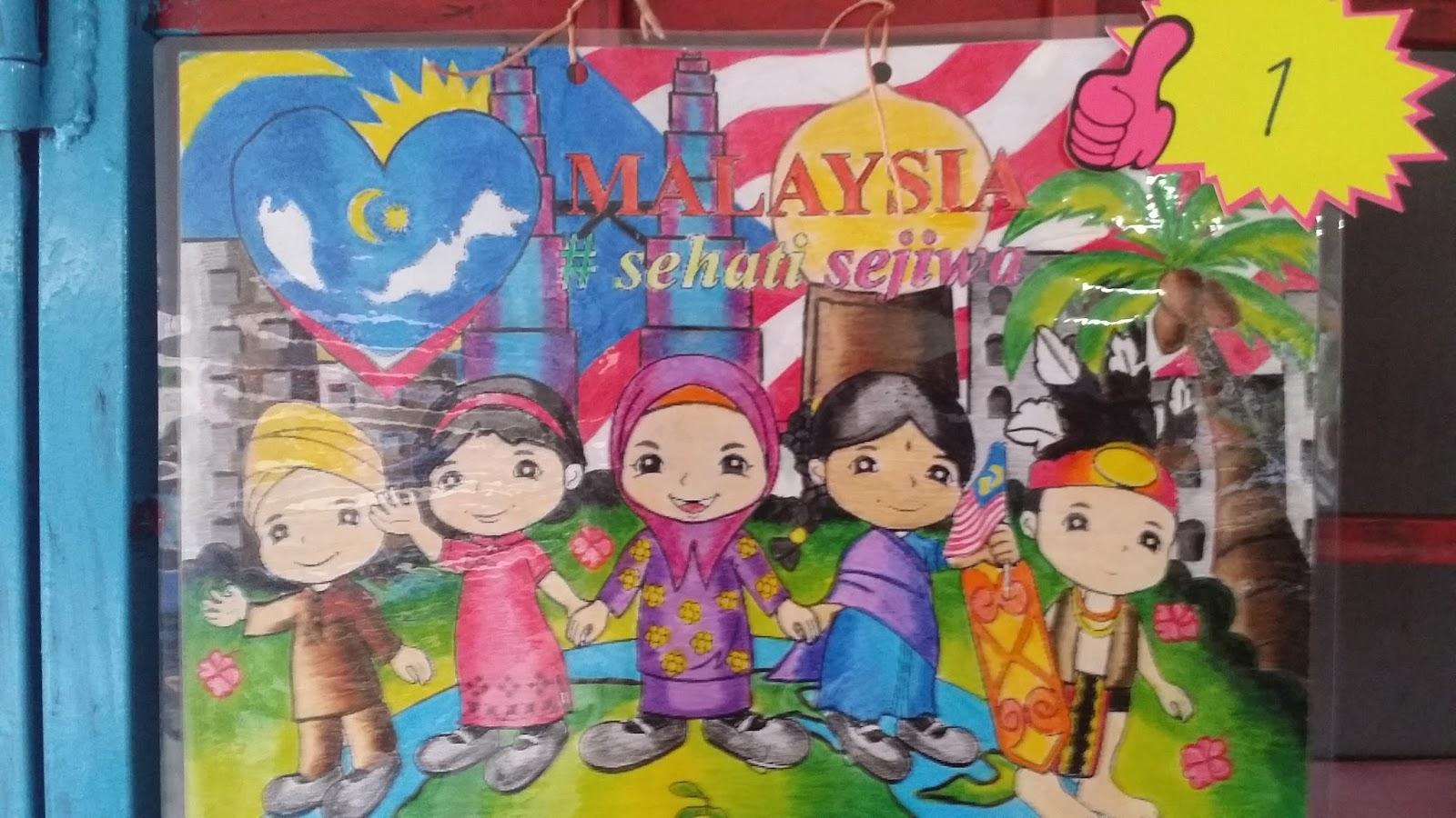 Panitia psv dsv sk parit kasan september 2016 for Mural 1 malaysia