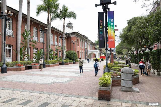 【大叔生活】來台北當代藝術館,更新一下你的藝術敏銳度! - 週末的空檔,別忘了來台北當代藝術館走走