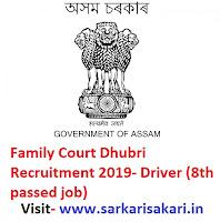 Dhubri court
