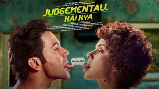 Judgementall Hai Kya Movie Reviewa