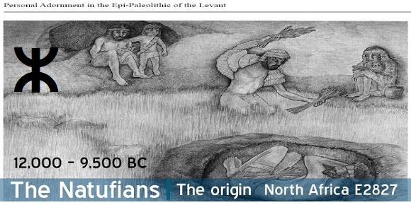 النطوفيون  The Natufians