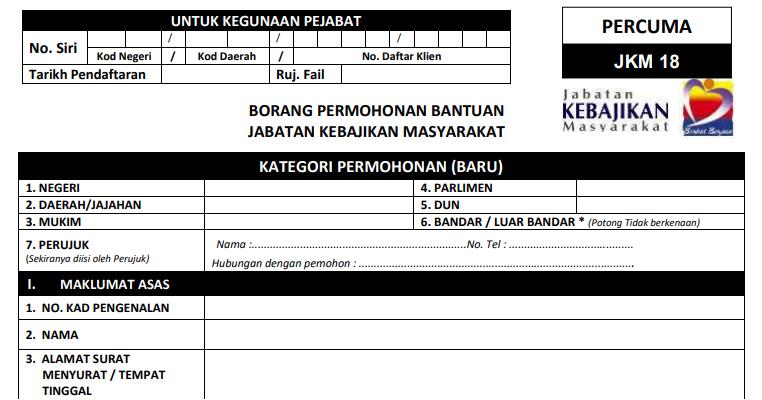 Permohonan Bantuan Borang Jkm 20