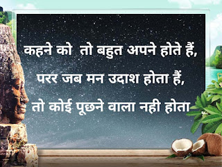 i love shayri bollywoofree hindi sms