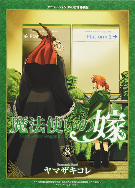 The Ancient Magus' Bride Manga Reaches 5 Million Copies!