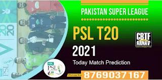 Lahore vs Karachi PSL T20 27th Match 100% Sure Today Match Prediction Tips