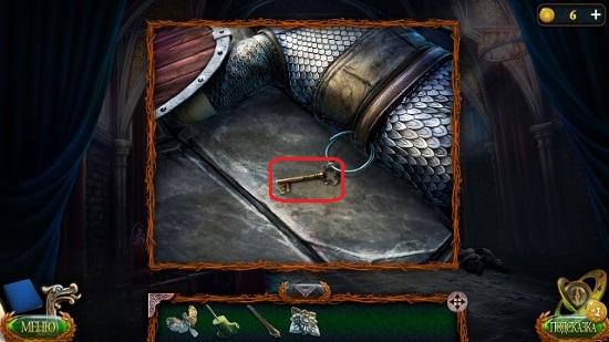 забираем ключ у стражника в игре затерянные земли 4 скиталец