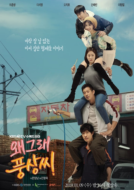 Drama Korea Liver Or Die Subtitle Indonesia