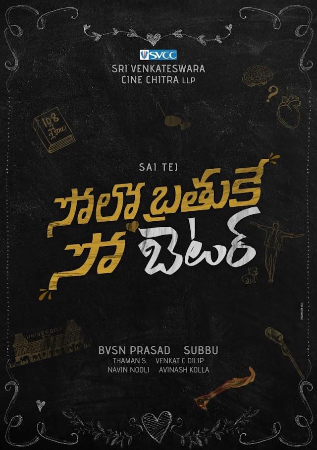 Sai Dharam Tej announces his New film