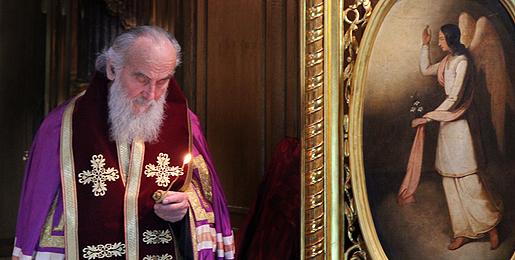 Саопштење за јавност: Поводом упокојења блаженопочившег Патријарха српског Иринеја