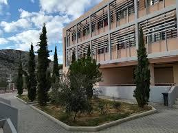 Ψήφισμα του συλλόγου εκπαιδευτικών 1ου ΓΕΛ Κερατσινίου