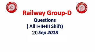 RRB Group D Question Asked (with Answers) 20 September (Shift I+II+III)