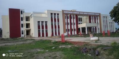 ramdhari-singh-dinkar-college