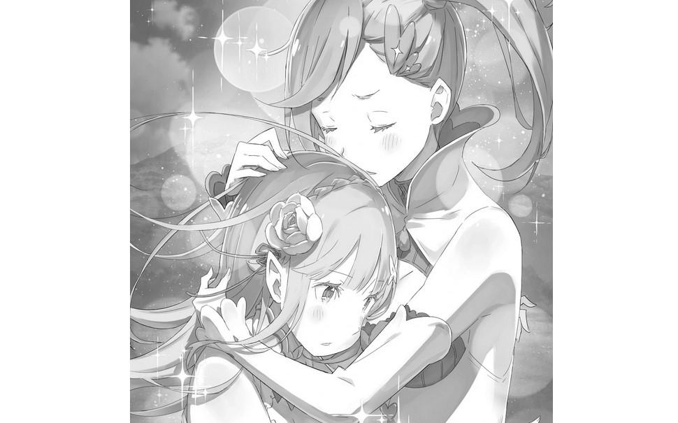 Minerva and Emilia