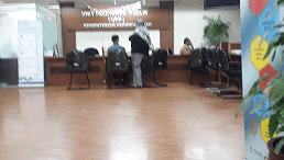 Contoh surat pengecualian SNI Kementerian Perindustrian