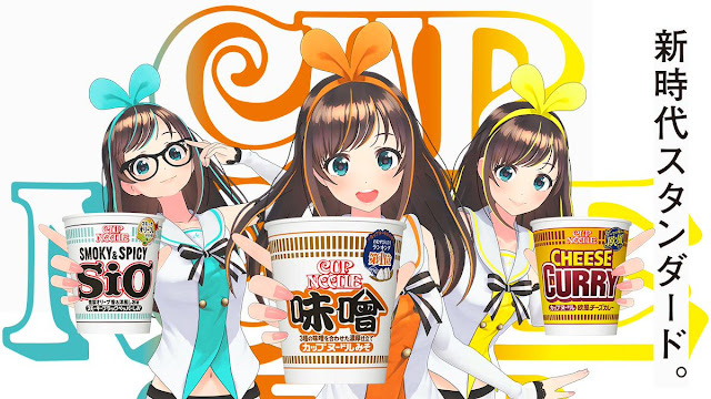 Varian Cup Noodle Miso Ini Laku Keras Setelah Iklannya Dibintangi Oleh Kizuna Ai