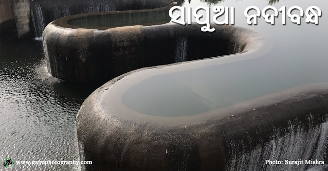 Sapua Dam, Dhenkanal, Odisha