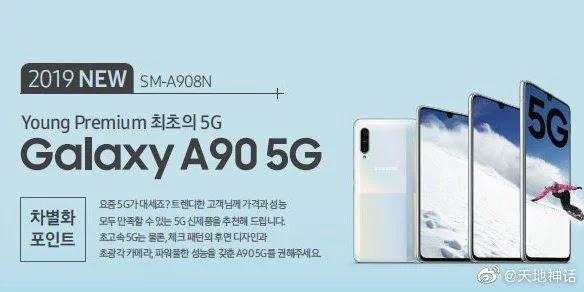 render Samsung Galaxy A90 5G